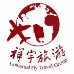 Universal Fly Travel Group